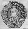 Lenin849