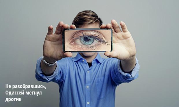 Вредны ли смартфоны для глаз?