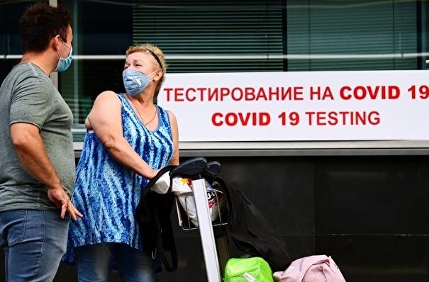 В Кольцово открыли пункт тестирования на COVID-19