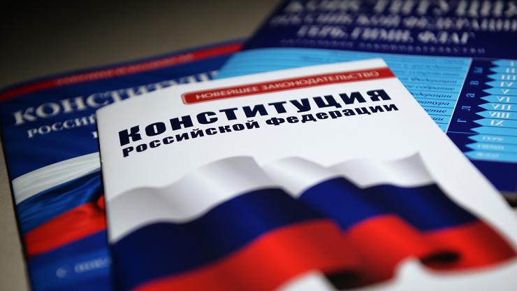 Где и как голосовать по поправкам в Конституцию в Екатеринбурге