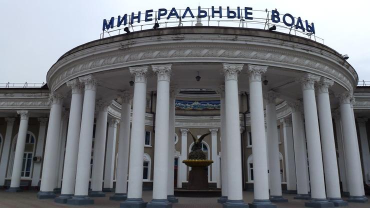 ЖД Вокзал в городе Минеральные Воды пожалуй, самый красивый вокзал на юге России  фото  видео