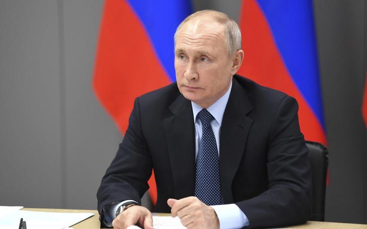 На Авито продается визитка Путина. За 550 тысяч рублей