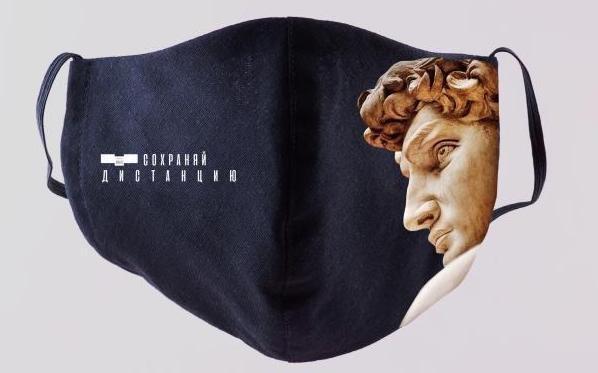 Пушкинский музей выпустил маски с шедеврами Гогена, Моне и Микеланджело