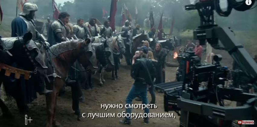 Исторические фильмы смотреть онлайн