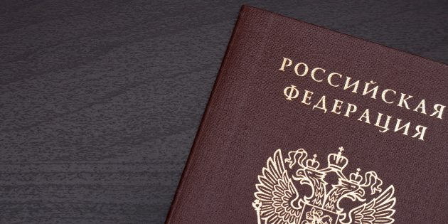 Владимир Путин объявил 1 июля выходным днём