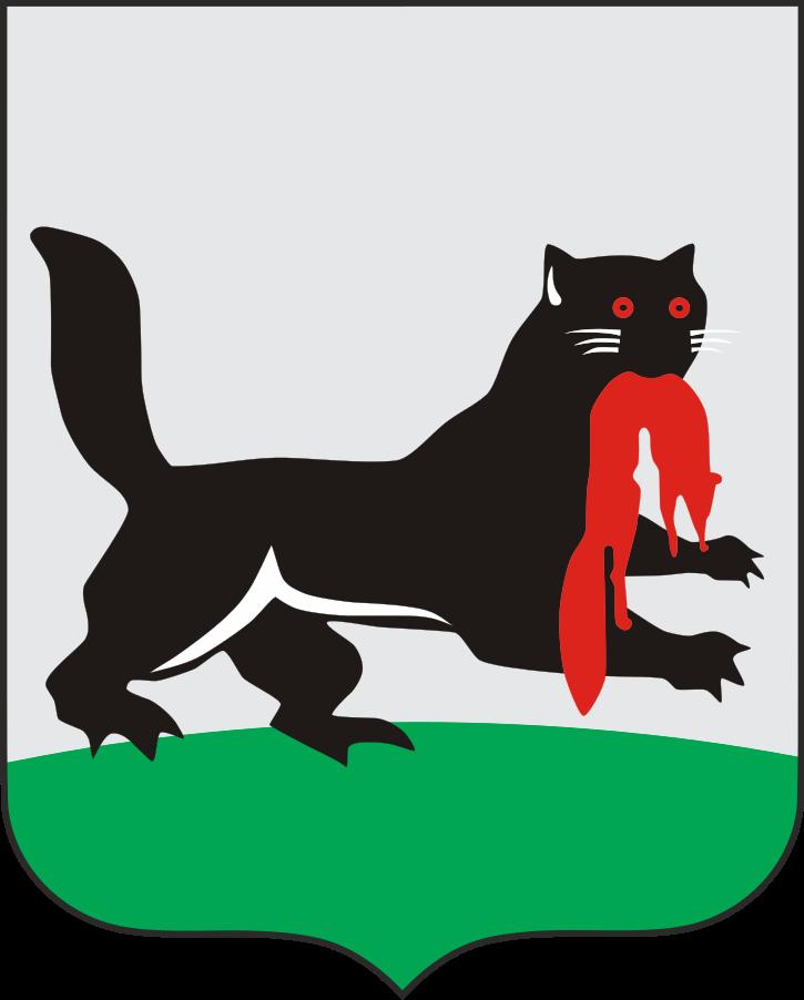 Кто изображен на гербе Иркутска?