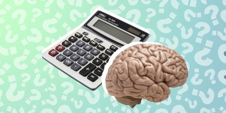 Небольшая математическая задачка, которая поможет расшевелить мозг