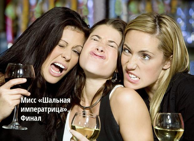 Почему алкоголь для женщин опаснее, чем для мужчин