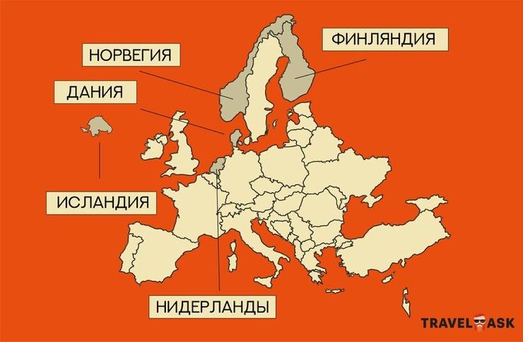 Инфографика 5 самых счастливых стран