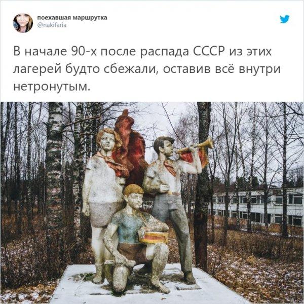 Подборка атмосферных кадров заброшенных детских лагерей СССР (16 фото)