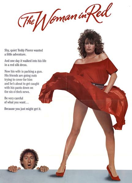 19 повторений сцены с порхающей юбкой Мэрилин Монро, которые еще сексуальнее, чем оригинал! (14 фото,видео)
