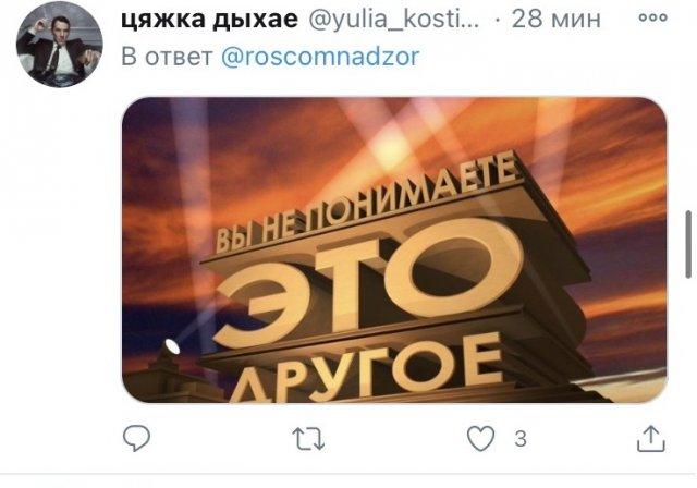 Роскомнадзор теперь в Telegram шутки и мемы от пользователей (15 фото)