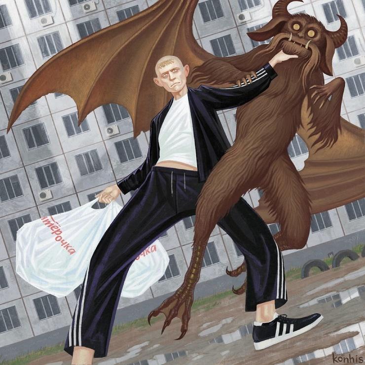 Демоны, драконы  и гопники! Иллюстрации Михаила Сидоренко (29 фото)