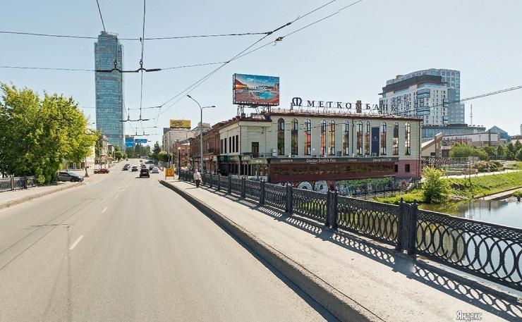 Екатеринбург хочет стать Москвой (и это плохо)