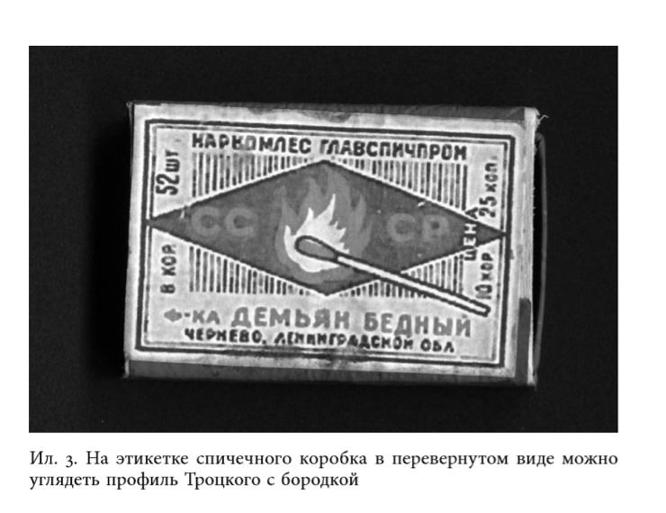 Черная Волга и колбаса с крысами. Опасные советские вещи  уникальное исследование городских легенд в СССР