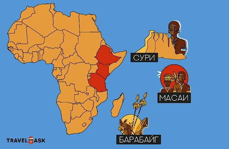 Вдали от цивилизации три племени, которые до сих пор живут по древним обычаям