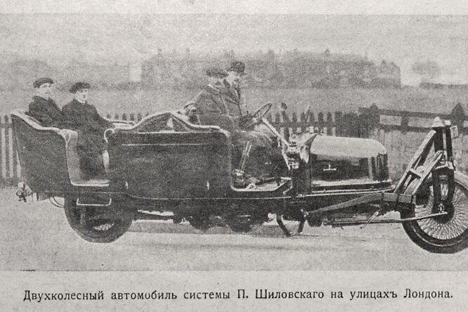 Первый гирокар в истории изобретение русского графа Шиловского (27 фото)