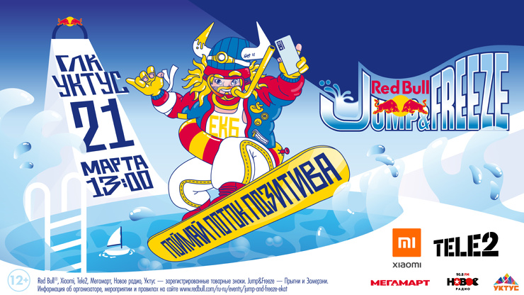 Безбашенное аква-шоу Red Bull JumpampFreeze вновь станет ярким закрытием зимнего сезона сразу в двух российских городах