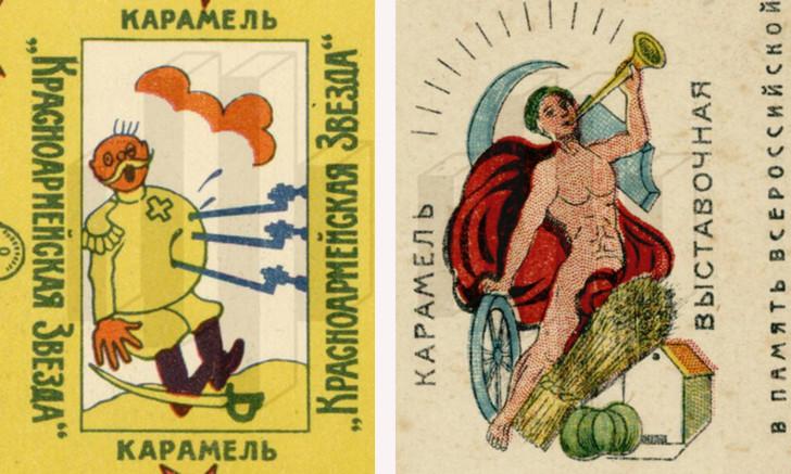 40 оберток от советских конфет столетней давности (40 фото)