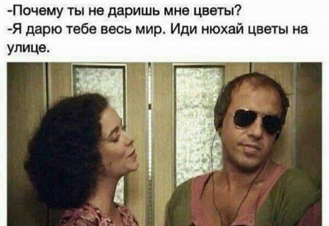 Шутки и мемы из Сети (фото)