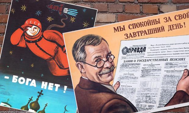 Советские плакаты, которые стали слишком актуальными в наши дни (13 фото)