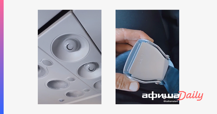 Столики и кондиционеры ботпроводница назвала самые грязные места в самолете
