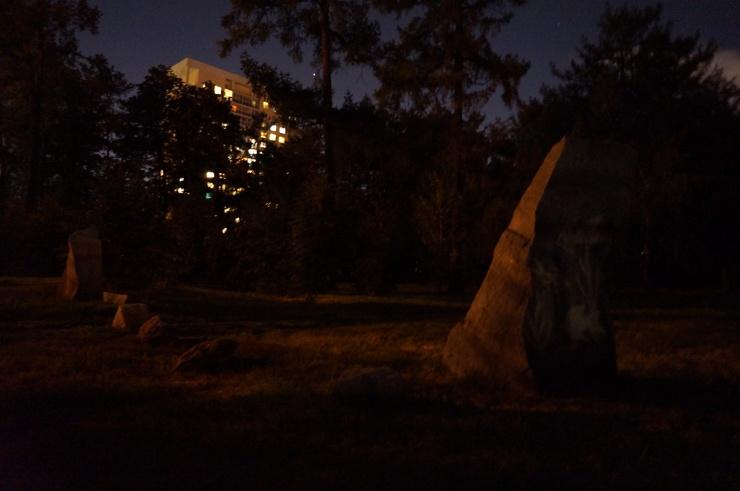 Призрак Старого Парка Игру
