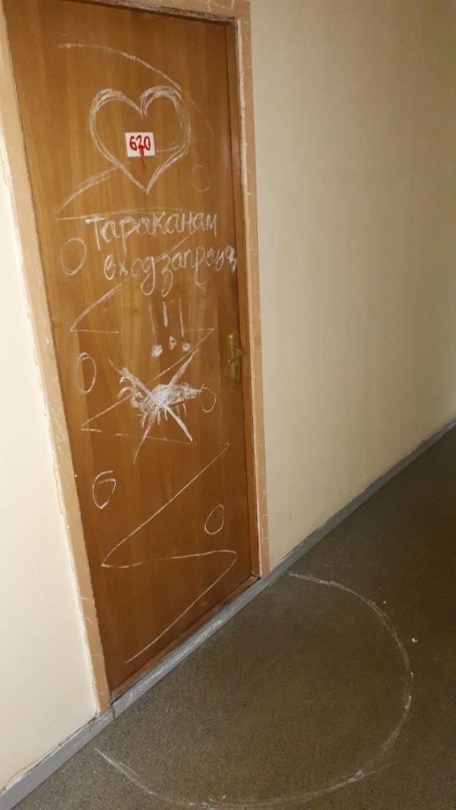 Приколы про жизнь в общежитии (15 фото)