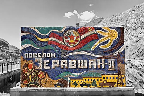 Лучшие образцы советской уличной и промышленной мозаики (56 фото)