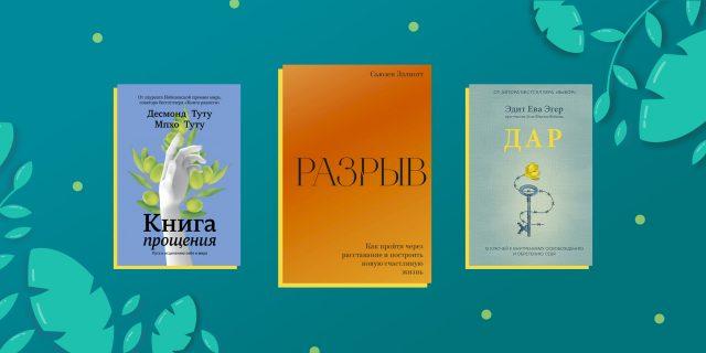 Когда ничего не хочется 7 книг для тех, у кого весенняя хандра (7 фото)