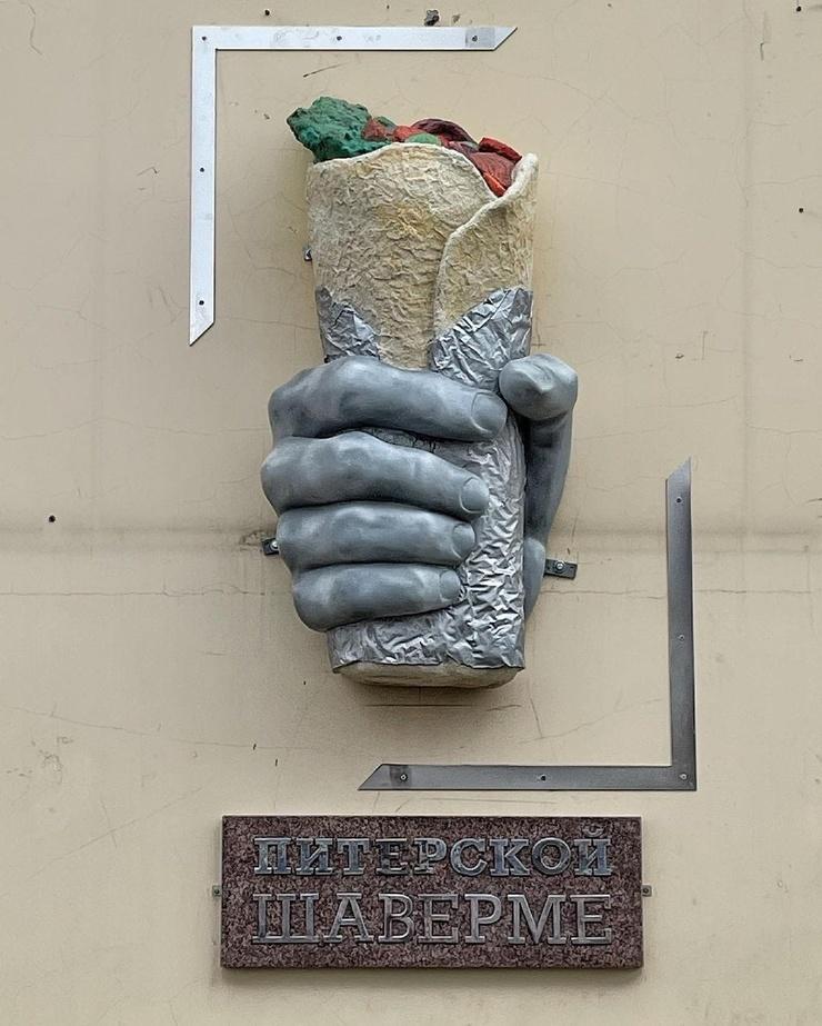 Памятник шаверме появился в Петербурге