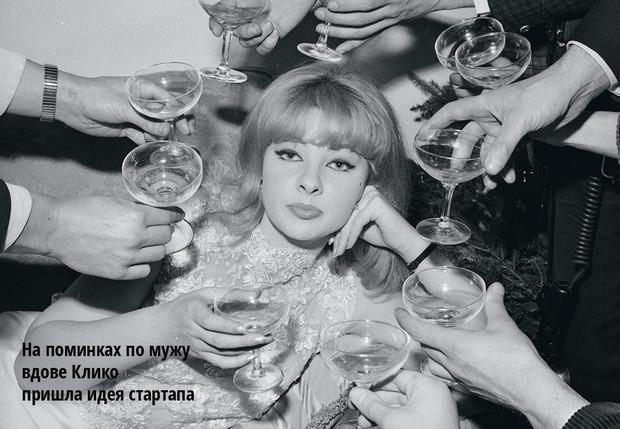 Три вида необычного шампанского учимся разбираться