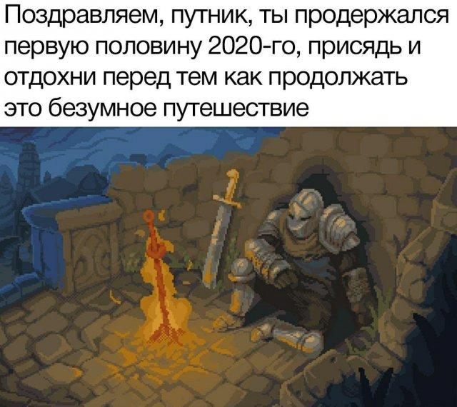 Коронавирус и отмена режима самоизоляции лучшие мемы в Сети (14 фото)
