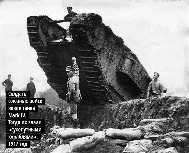 72 часа в аду история замурованных танкистов (9 фото)