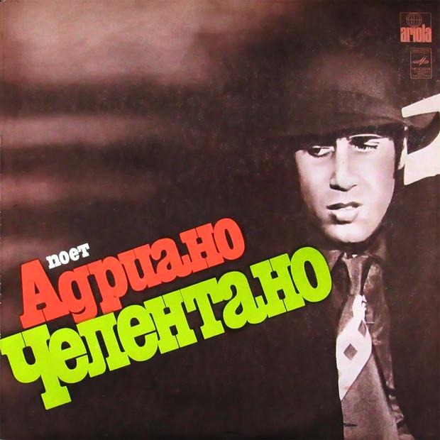 12 итальянских хитов 80-х, которые должен знать каждый россиянин (видео)