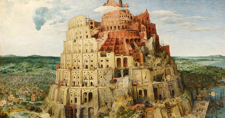 Почему рухнула вавилонская башня