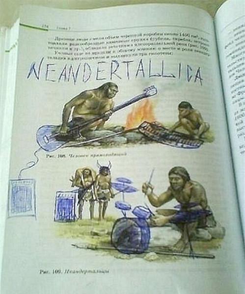 Задорные вандалы 20 веселых издевательств над учебниками (18 фото)