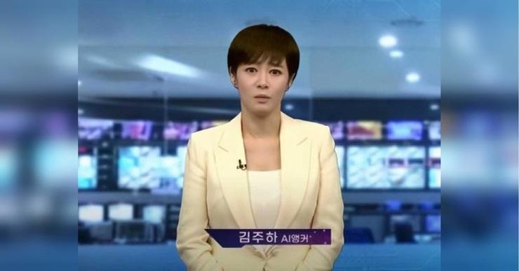 В Корее показали ведущую с искусственным интеллектом, и она устрашающе реалистична (видео)