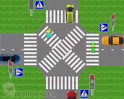 Проверьте себя  правильно ли вы переходите дорогу