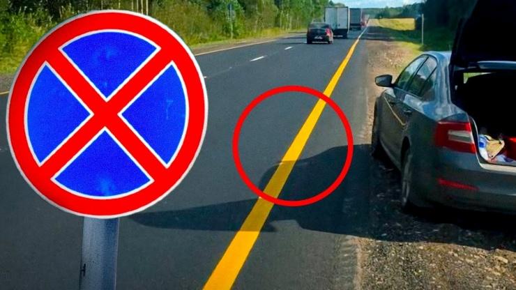 Можно ли пересекать сплошную желтую полосу с правой стороны дороги?