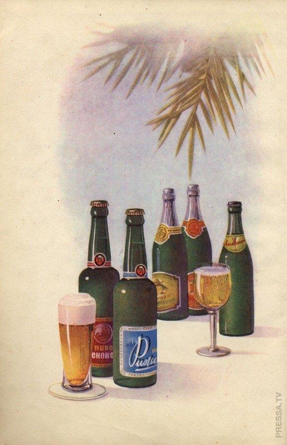 Советский каталог Пиво и безалкогольные напитки 1957 года