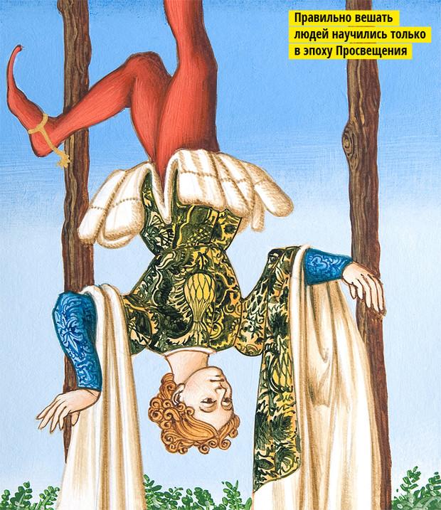 Самые легендарные хитрецы в культуре Локи, Карлсон, Одиссей, Остап Бендер и другие (10 фото)