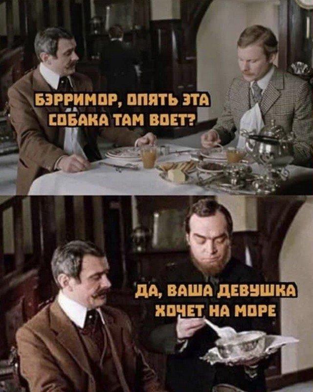 Лучшие шутки и мемы из Сети (29 фото)