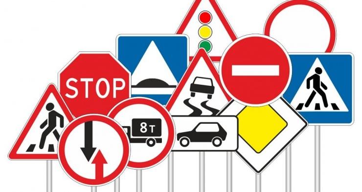 Почему знаки Главная дорога, Уступите дорогу и Движение без остановки запрещено имеют необычную форму