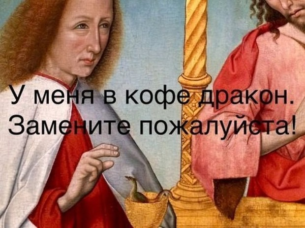 10 самых популярных заблуждений о жизни в Средневековье