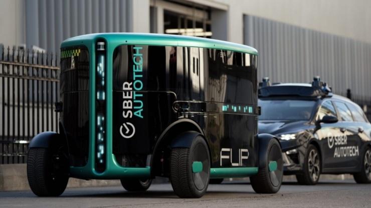 Сбер представил прототип беспилотного электромобиля без места водителя (видео)