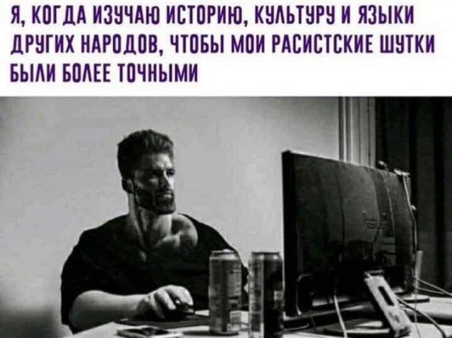 Шутки и мемы из Сети (06/04/2021)