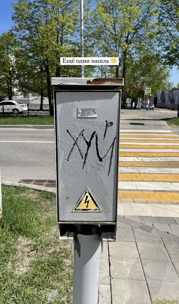 Смешные картинки (22/05/2021)