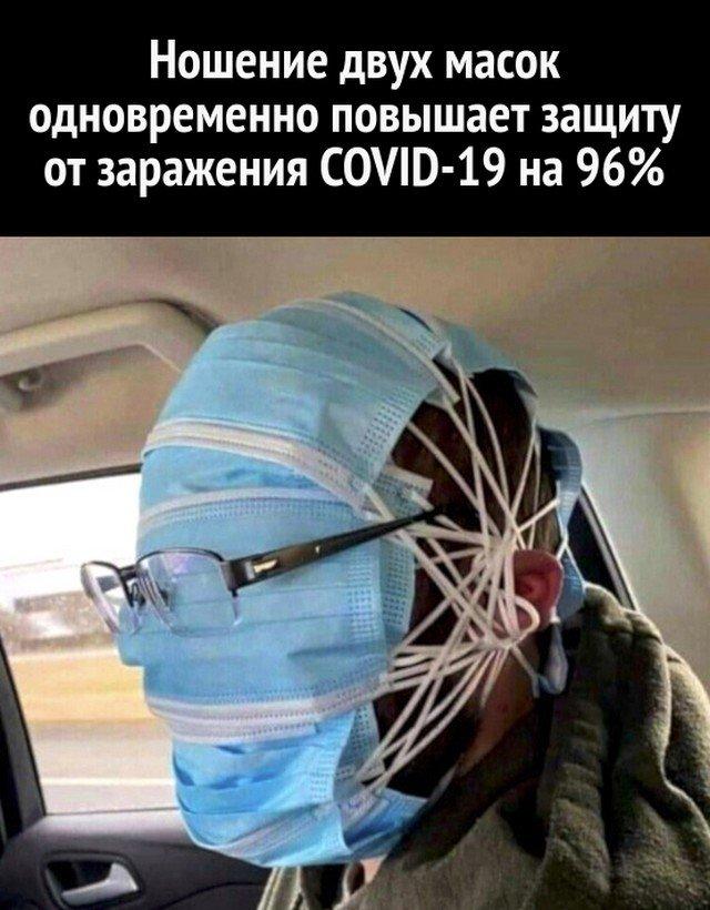 Шутки и мемы про коронавирус и вакцинацию
