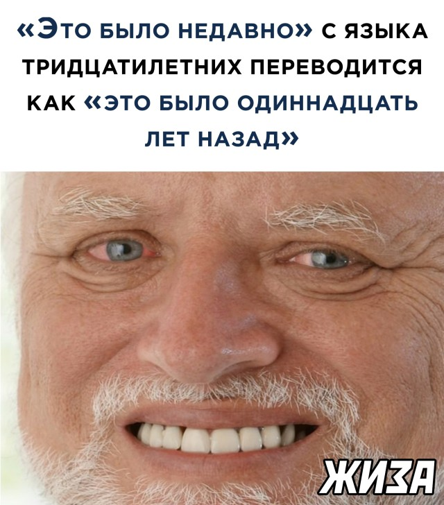 Улыбайтесь, господа, улыбайтесь! (05/07/2021)
